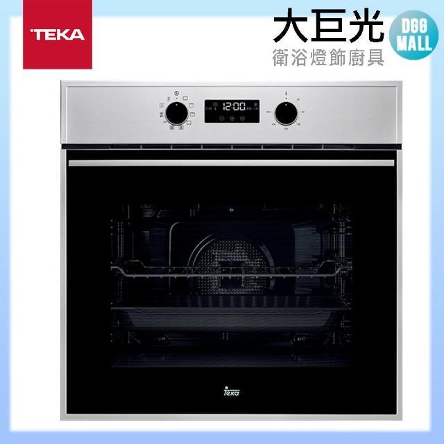【大巨光】德國TEKA 液晶水自清10種功能烤箱(HSB-635-SS)