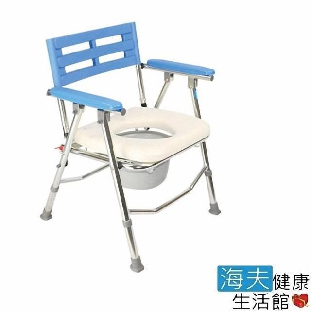 【YAHO 耀宏 海夫】YH121-1 鋁合金收合式 便器椅 便盆椅