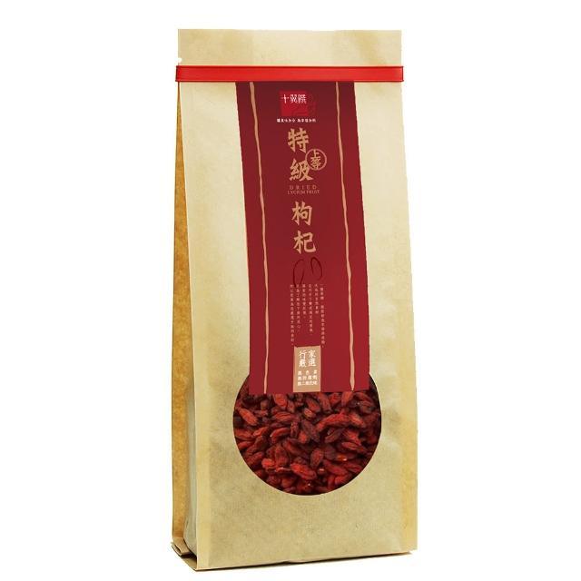 【十翼饌】上等特級枸杞(340g)