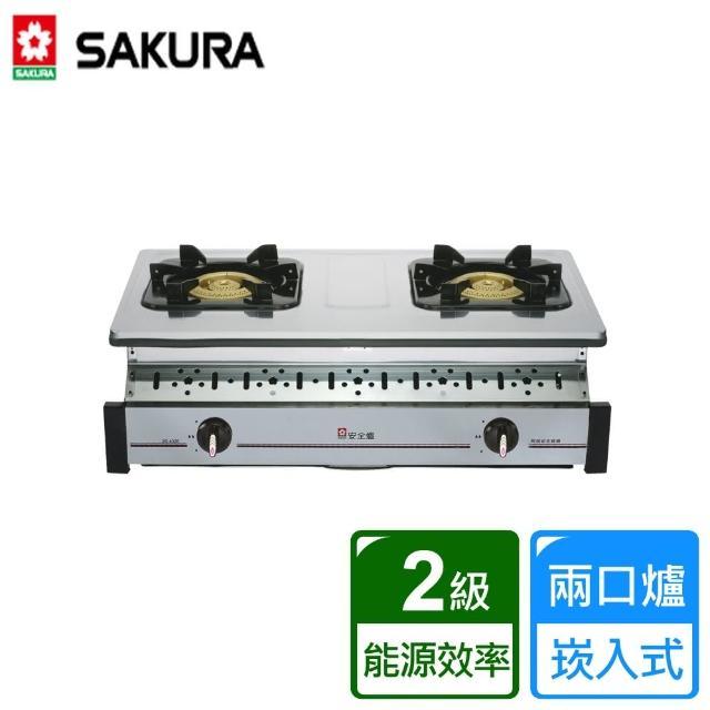 【櫻花SAKURA】全白鐵崁入式二口瓦斯爐(G-6320KS)
