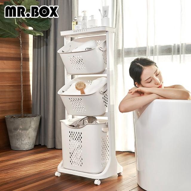 【Mr.Box】無印風雙向取物三層洗衣分類收納籃(附輪)