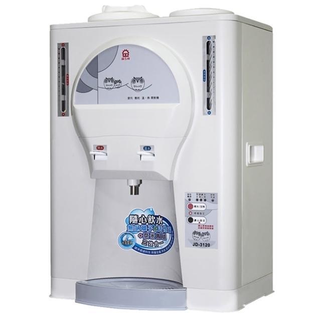 【晶工牌】節能科技溫熱全自動開飲機(JD-3120)