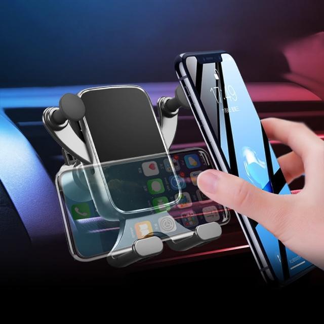3D Air 自由擺放自動感應重力聯動車用/出風口手機支架(黑色)