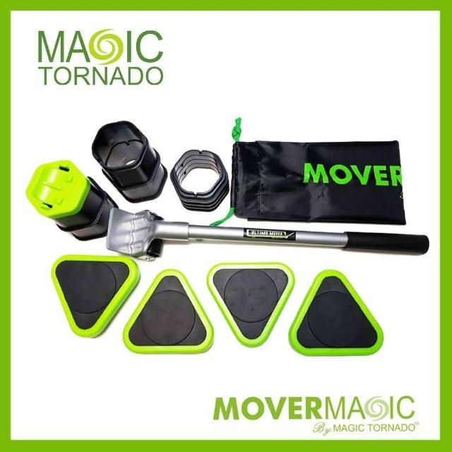 【Magic Tornado 黑旋風】全新一代綠巨人移動大師(15件式超值組)