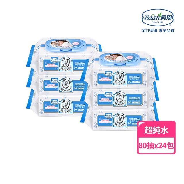 【雙11真的來了】Baan 貝恩嬰兒保養柔濕巾80抽 24包入(全新配方 保養升級)