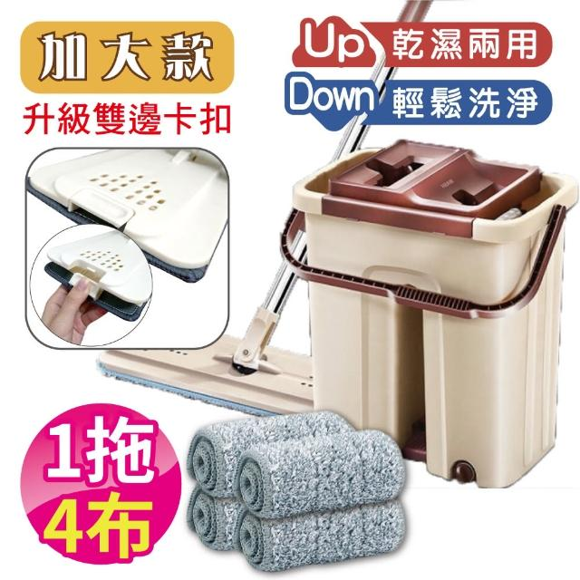 【SINEW】韓國熱銷正版-加大款-刮刮樂免沾手平板拖把水桶組(拖把桿X1+拖把布X4+兩用去汙水桶X1)