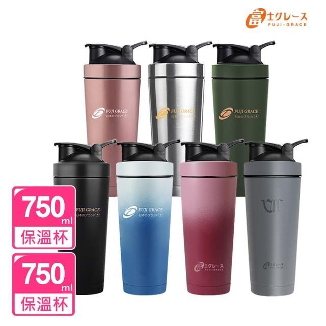 雙11限定【FUJI-GRACE_買1送1】SGS認證寬口陶瓷噴層冰爆運動搖搖杯750ML