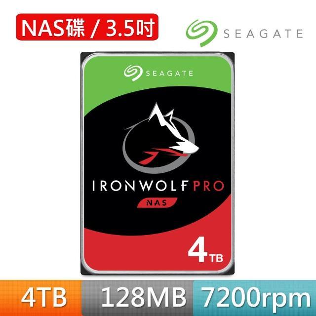 【SEAGATE 希捷】哪嘶狼IronWolf Pro 4TB 3.5吋 NAS專用硬碟(ST4000NE001)