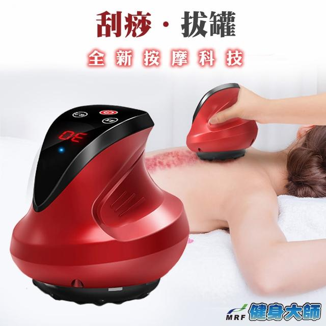 【健身大師】好循環電動刮痧拔罐機(拔罐/刮痧/按摩)