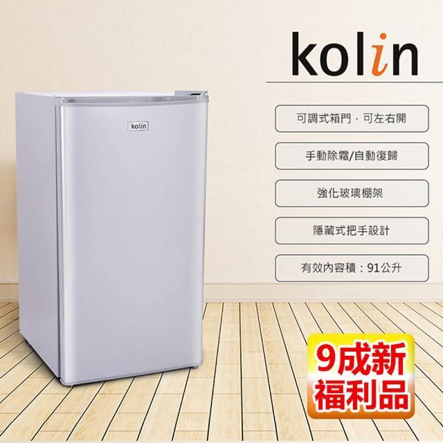 【福利品Kolin 歌林】單門直冷式91公升小冰箱(KR-110S03)
