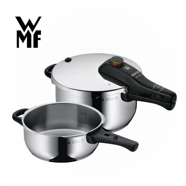 【德國WMF】PERFECT RDS 快力鍋二件套組(3.0/4.5L壓力鍋防焰版)