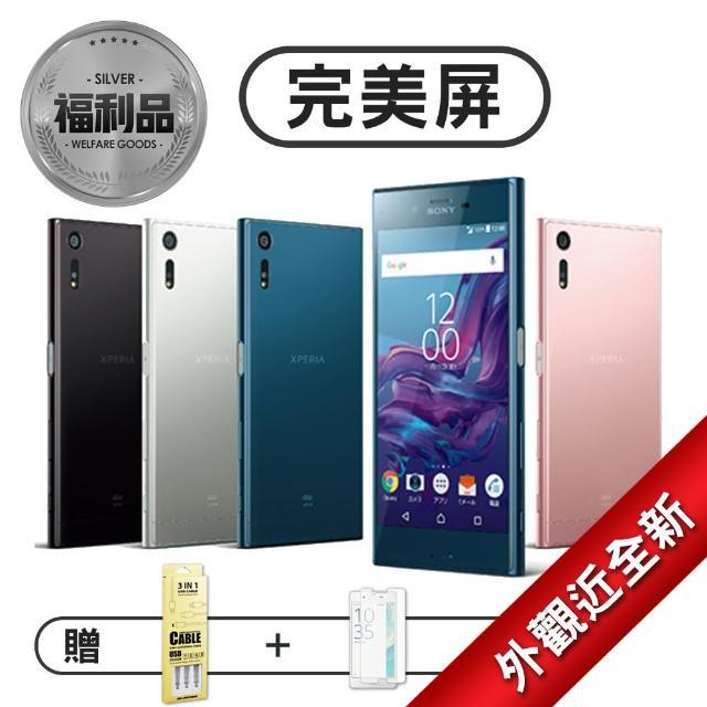 【SONY 索尼】福利品 Xperia XZ 32G 5.2 吋 完美屏 智慧手機 外觀近全新(贈鋼化膜及運動藍芽耳機)