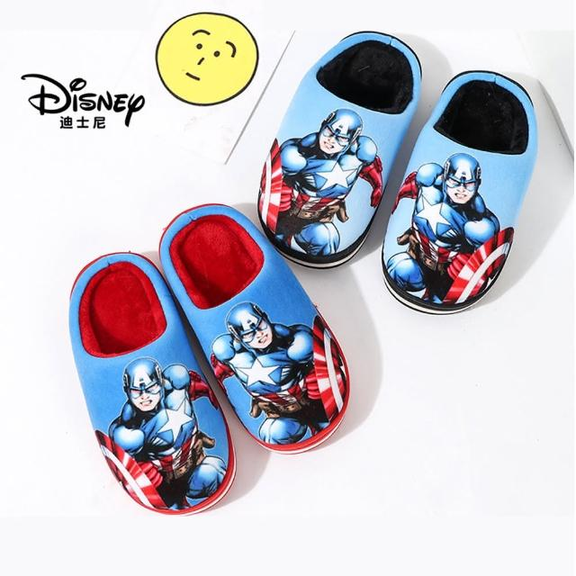 【Disney 迪士尼】漫威美國隊長兒童居家保暖拖鞋(兒童冬天拖鞋)