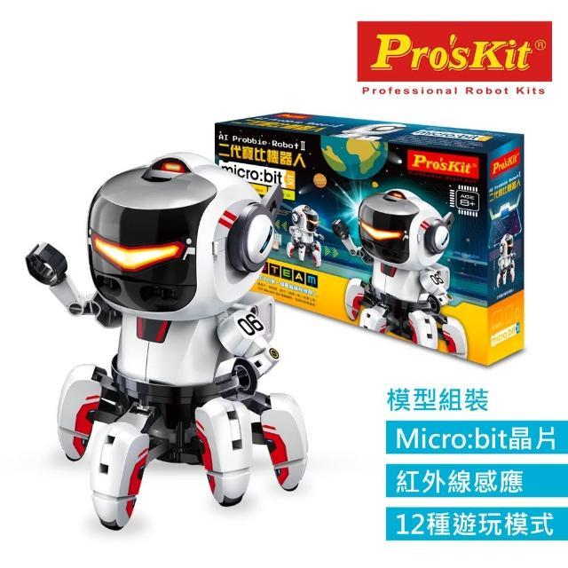 【Pro'sKit 寶工】GE-894二代寶比機器人(靈活的6足走動)