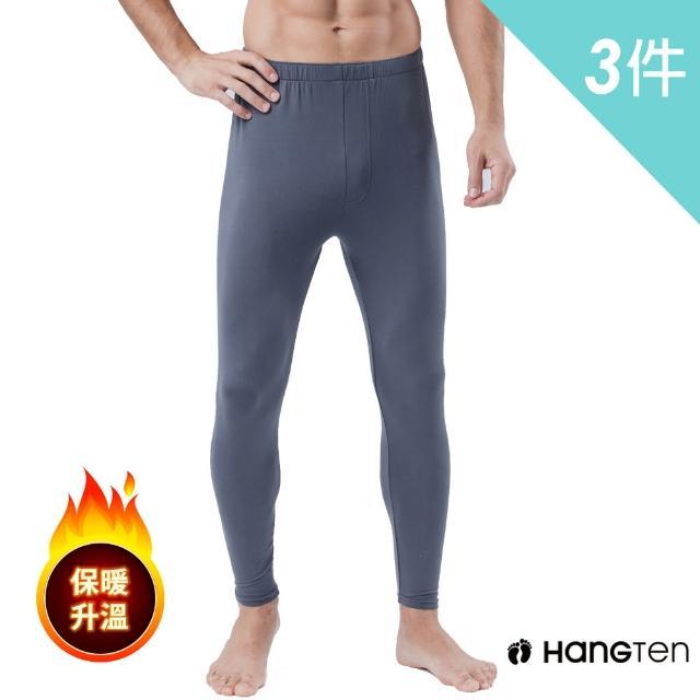 【Hang Ten】魔毛蓄熱長褲.保暖褲_HT-C13002(3入組)