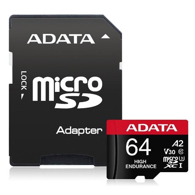 【ADATA 威剛】High Endurance  microSDXC UHS-I U3 A2 V30  64G高耐用記憶卡(附轉卡)
