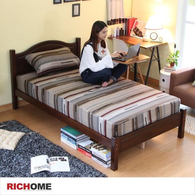 【RICHOME】溫莎鄉村風環保簡約橡膠木3.5呎單人床(環保綠色時尚)