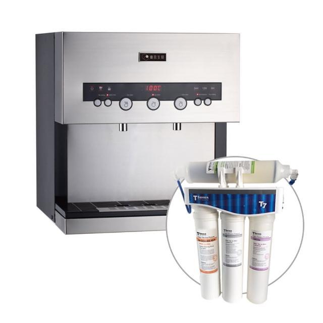 【德克生活】Q3-3S桌上型冰冷熱三溫飲水機(日本恆溫陶瓷加熱器)