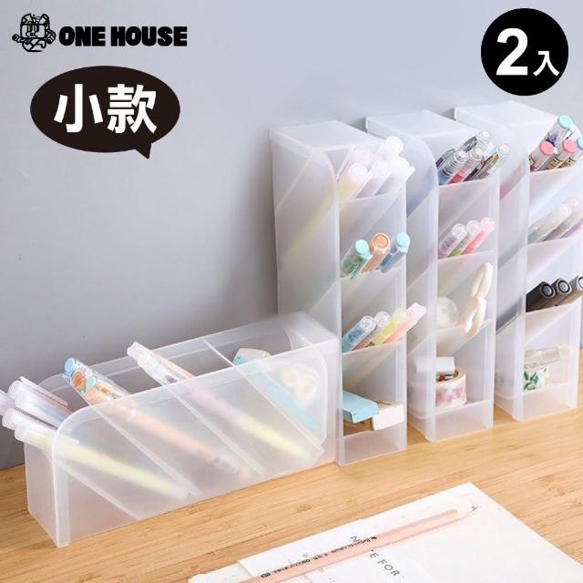 【lemonsolo】化妝品文具桌面抽屜式收納盒-化妝/筆筒款(2入)