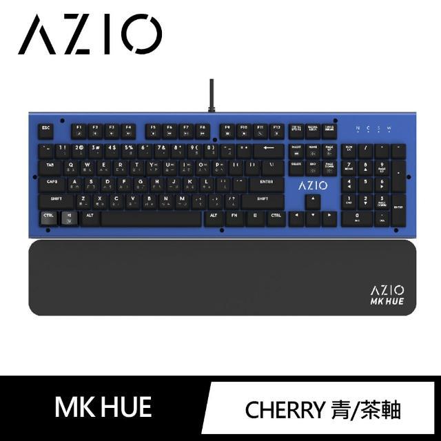 【AZIO】AZIO MK HUE 機械式鍵盤 藍(鍵盤)