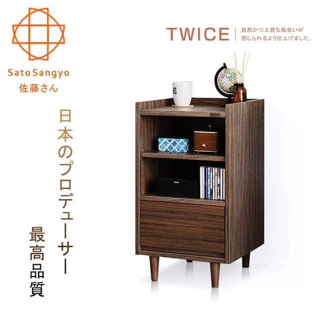 【Sato】TWICE琥珀時光單抽開放邊櫃(收納櫃)