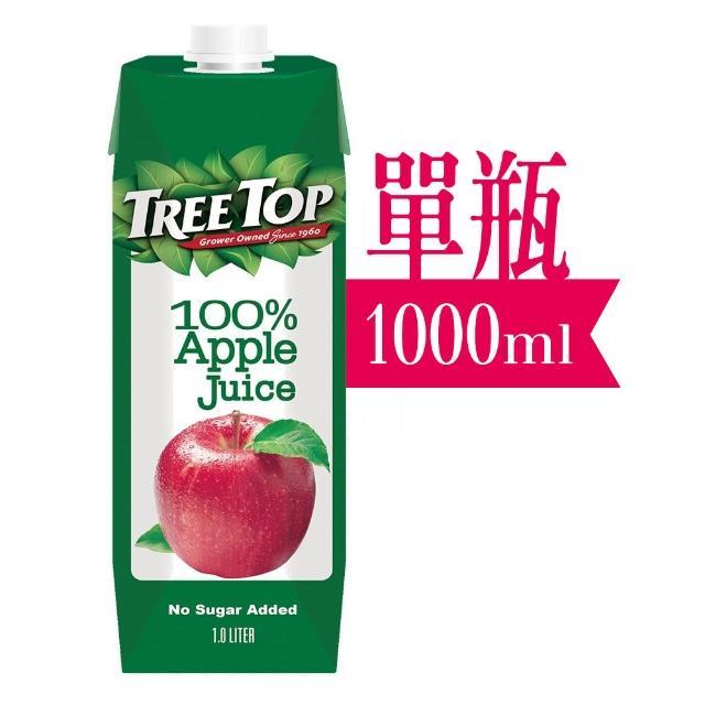 【Tree Top 樹頂】蘋果汁(1000ml)