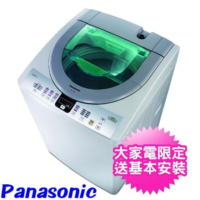 【贈法國ARCOPAL餐盤三入組★Panasonic 國際牌】14公斤單槽大海龍洗衣機(NA-158VT-H)