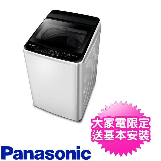 【贈法國ARCOPAL餐盤三入組★Panasonic 國際牌】9公斤單槽洗衣機(NA-90EB-W)