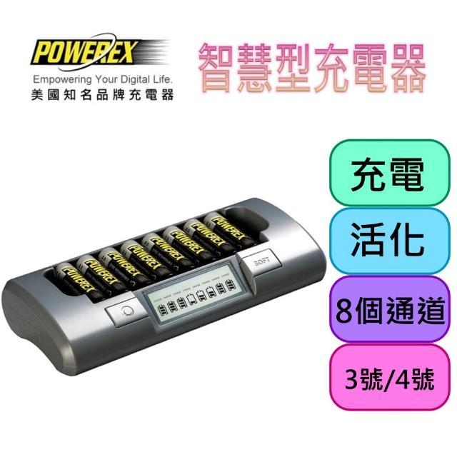 【MAHA-POWEREX】八通道智慧型充電器(MH-C800S)