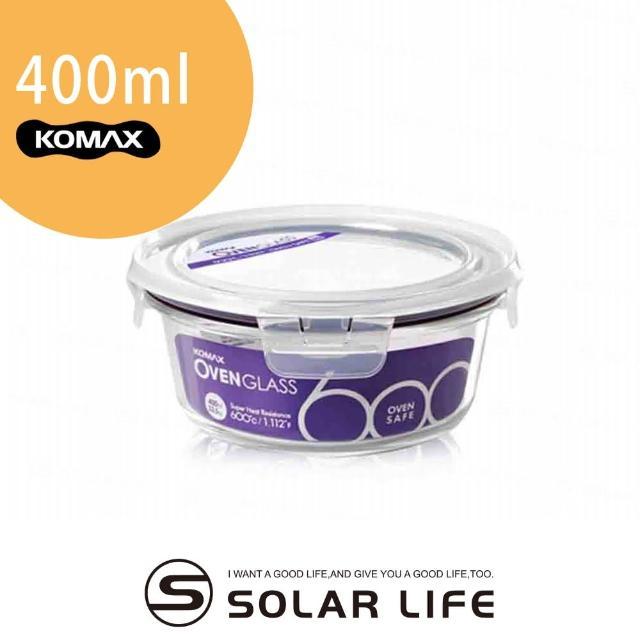 【索樂生活】韓國KOMAX耐熱玻璃保鮮盒-圓型400ml(可微波蒸鍋烤箱露營野餐圓形飯盒廚房食物醃漬密封罐)