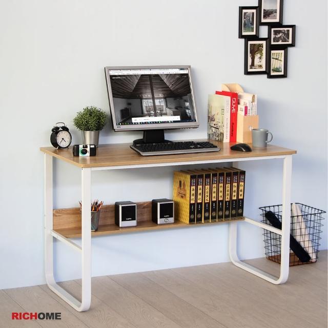 【RICHOME】克里斯120CM收納工作電腦桌(2色)