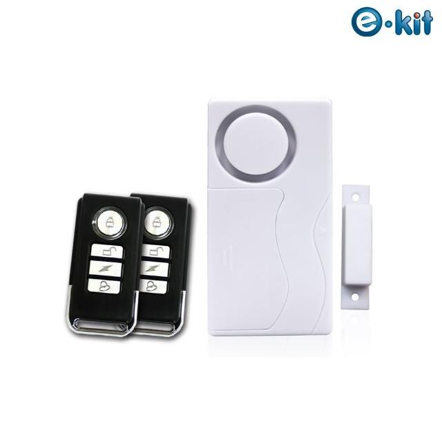 【e-Kit 逸奇】門窗防盜警報器+緊急警報鈴+迎賓門鈴 一對二遙控器(KS-SF03B)