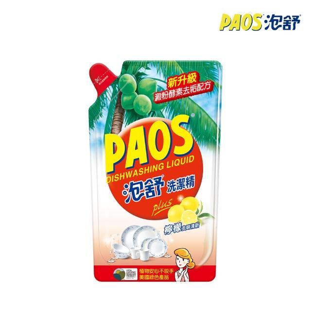 【泡舒】洗潔精 檸檬去味清新-補充包800g(洗碗精)