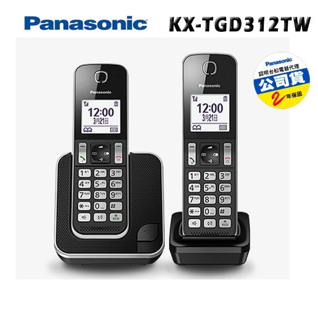 【Panasonic 國際牌】KX-TGD312 TW DECT雙子機中文數位無線電話(贈史努比湯杯)