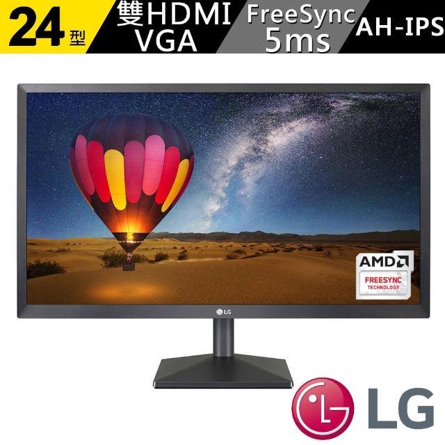【LG 樂金】24型 FHD IPS液晶顯示器(24MK430H-B)