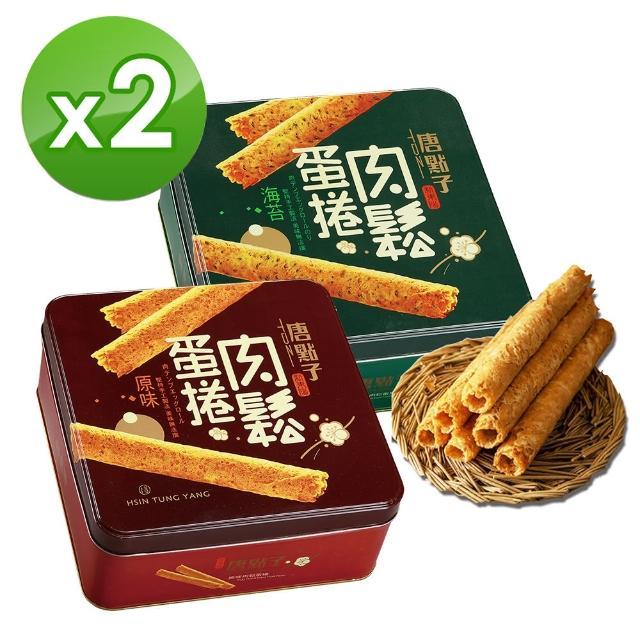 【新東陽】精緻肉鬆蛋捲禮盒*2盒組(306g/盒)