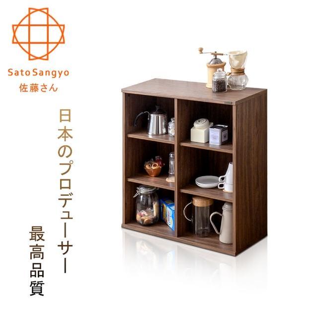 【Sato】NEFLAS時間旅人六格開放收納櫃幅75cm(書櫃)
