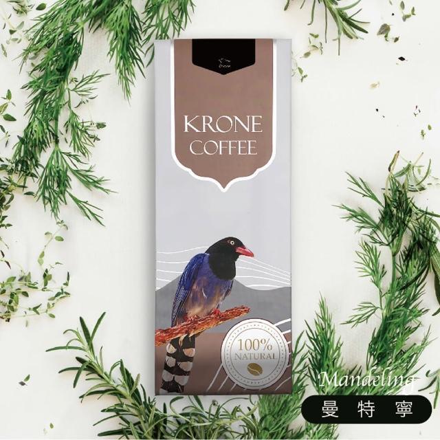【Krone 皇雀咖啡】印尼-曼特寧咖啡豆半磅 / 227g(嚴選地區單品咖啡豆)