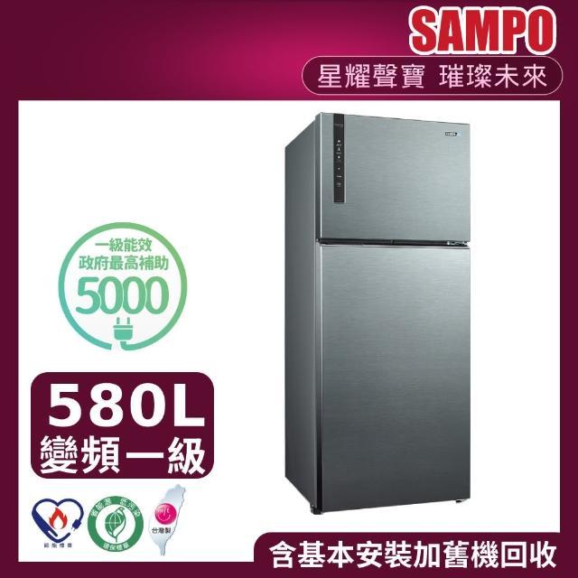 【SAMPO 聲寶】580公升一級能效AIE全平面銅板系列變頻雙門冰箱(SR-B58D-K3)