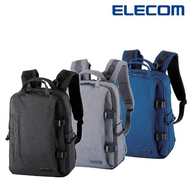 【ELECOM】帆布多功能大容量後背包II - M(DGB-S038)