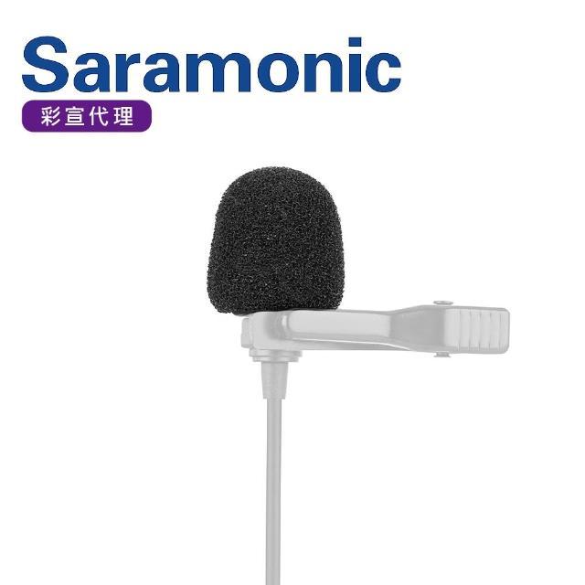 【Saramonic 楓笛】SR-U9-WS3 麥克風防風棉套(彩宣公司貨)