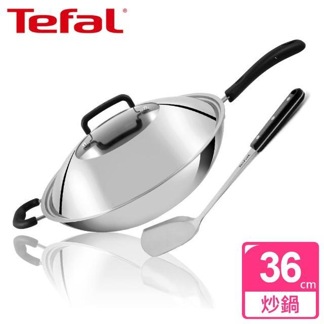 【Tefal 特福】多層鋼36CM單柄炒鍋(附鍋蓋+鍋鏟)