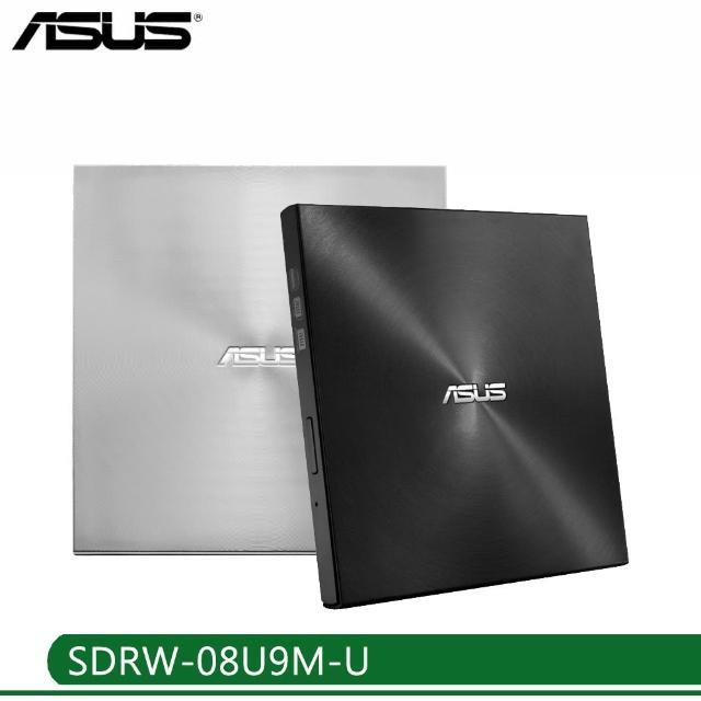 【ASUS 華碩】SDRW-08U9M-U 外接DVD燒錄機
