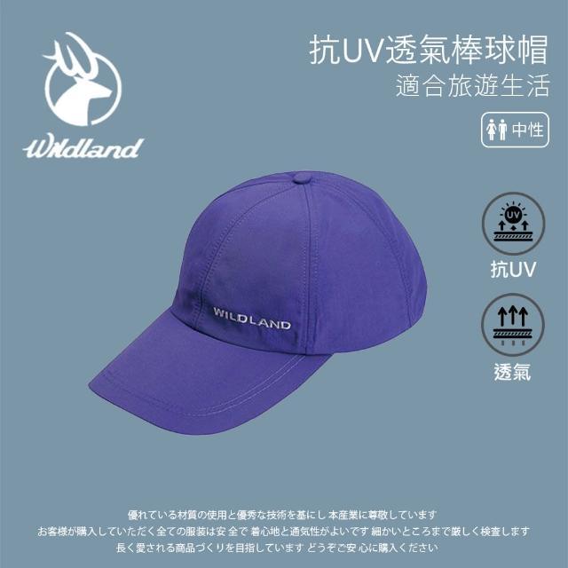 【Wildland 荒野】中性 抗UV透氣棒球帽-葡萄紫 W1013-58(帽子/棒球帽/鴨舌帽/戶外/登山)