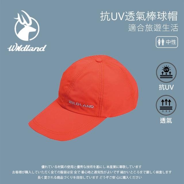 【Wildland 荒野】中性 抗UV透氣棒球帽-亮橘 W1013-76(帽子/棒球帽/鴨舌帽/戶外/登山)