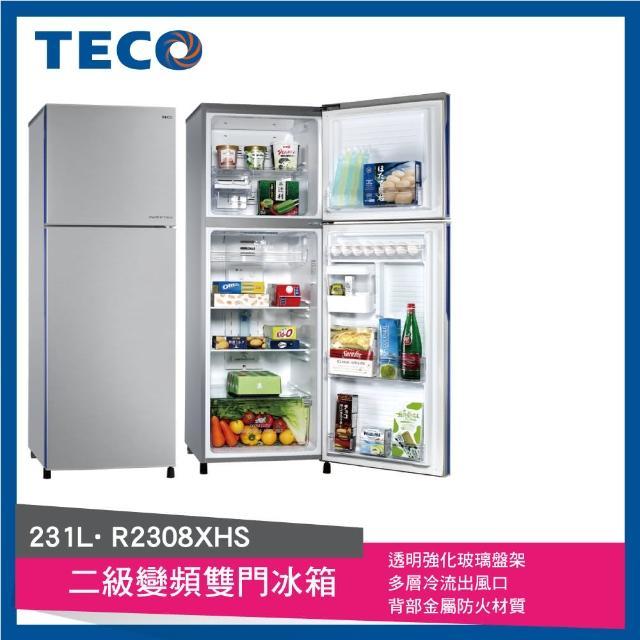 【TECO 東元 ★送不沾鍋★】231公升 二級能效變頻雙門冰箱(R2308XHS)