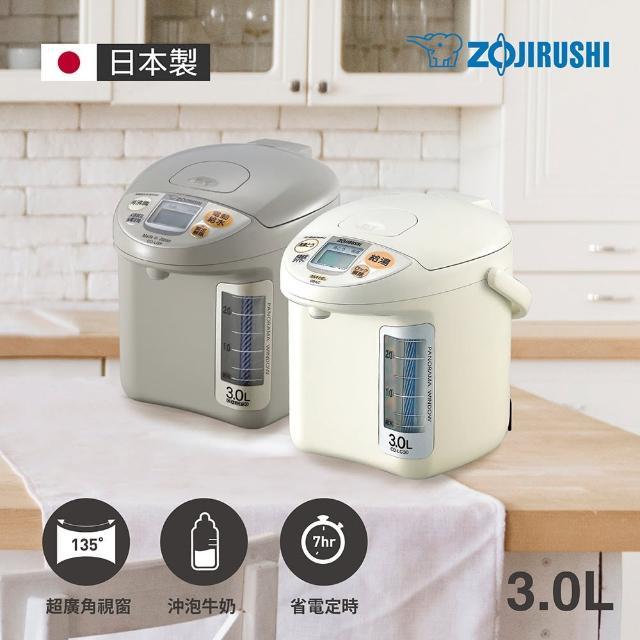 (日本製)【ZOJIRUSHI 象印】3公升寬廣視窗微電腦電動熱水瓶(CD-LGF30)