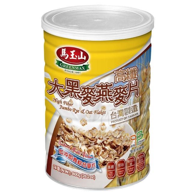 【馬玉山】高纖大黑麥燕麥片(800公克)