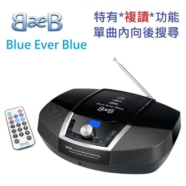 美國 Blue Ever Blue CU-86語言學習手提CD/USB音響