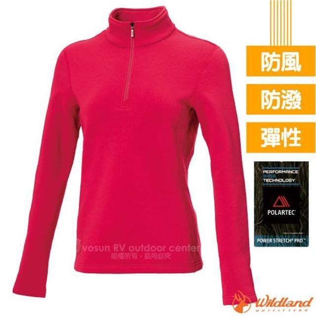 【Wildland 荒野】女新款 Polartec Pro 超強4向彈性控溫保暖排汗衣(P2603 玫瑰紅 V)